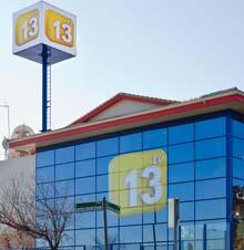 edificio 13 TV